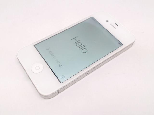 Apple Iphone 4s 16gb White Md277ll A Verizon