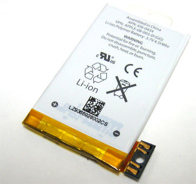 how much is a battery for iphone 3gs