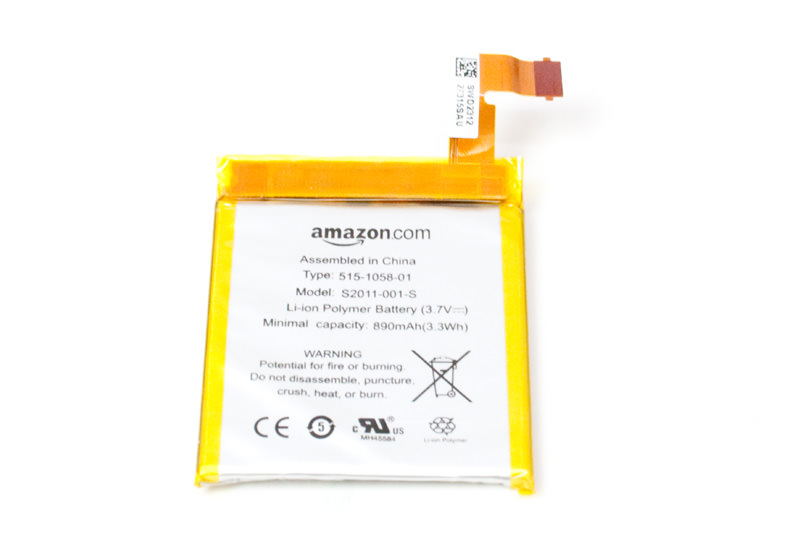 Amazon Kindle 5 Battery