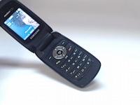 Samsung-SCH-R430