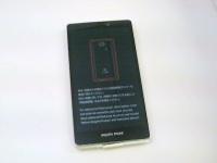 Aquos Phone ISW16SH AU, White, International