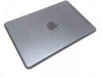 Mac Repair Guides For Apple Macbook Ipad Powerbook