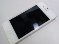 Apple iPhone 4 16GB (White) - Verizon CDMA No SIM Slot