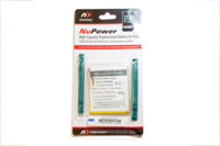 Extended Life Battery Upgrade Kit - iPod Touch 1st Generation