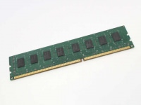 4GB Mac Pro Memory Upgrade DDR3 PC3-8500 DIMM