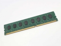 2GB Mac Pro Memory Upgrade DDR3 PC3-10600 DIMM