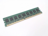 2GB Mac Pro Memory Upgrade DDR2 PC2-5300 DIMM