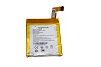 Amazon Kindle 4 Battery